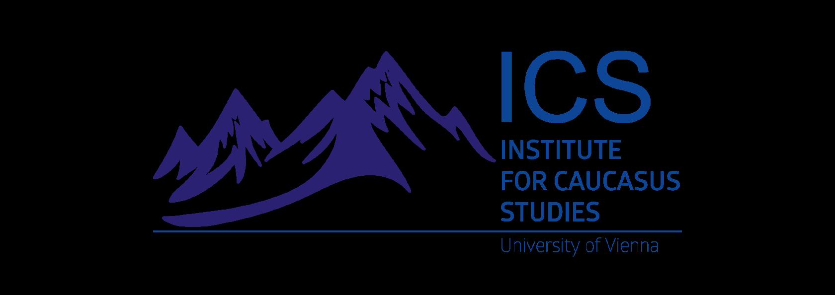 Caucasus Institute
